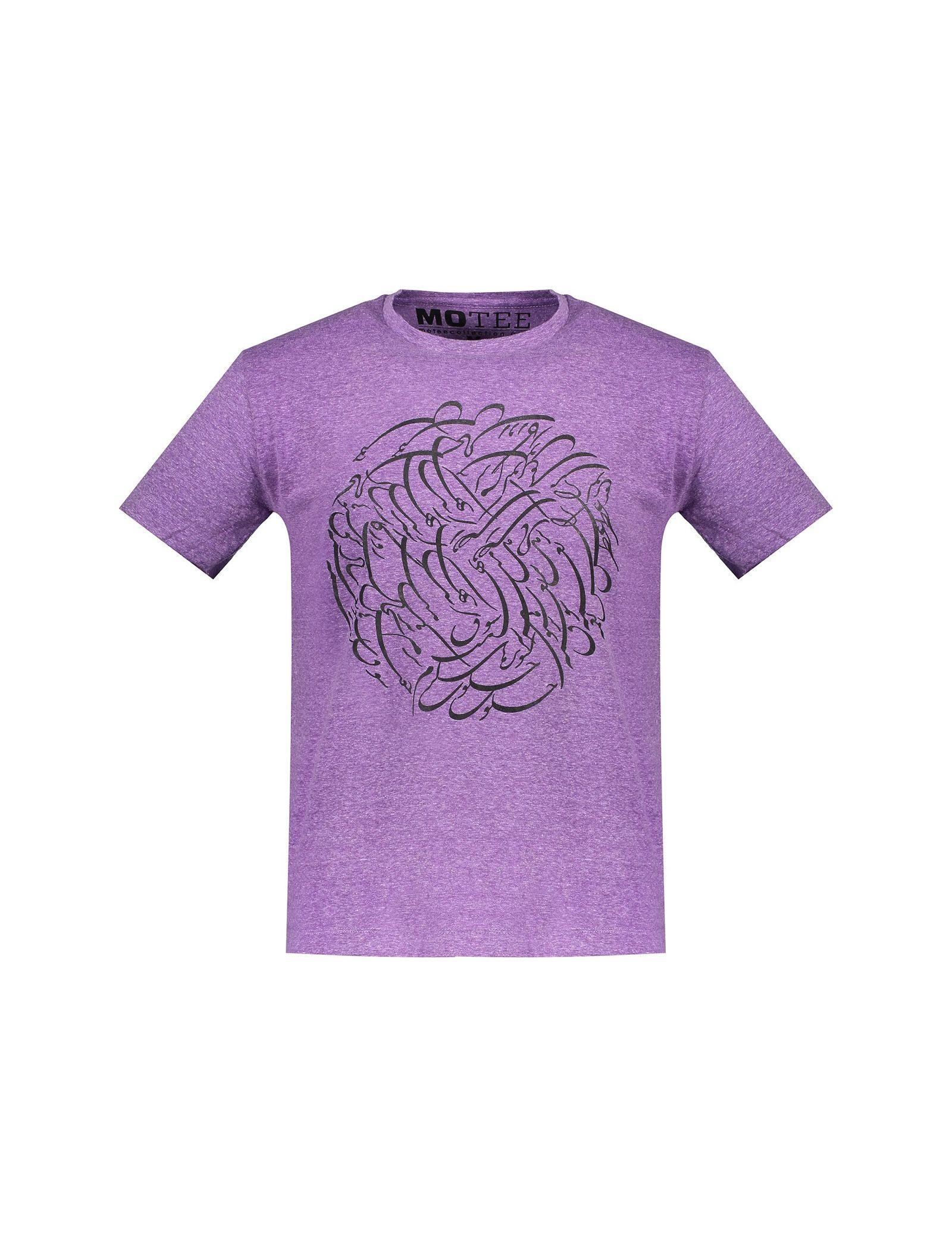 تی شرت یقه گرد مردانه - متی - بنفش - 1