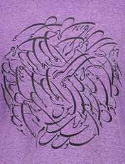 تی شرت یقه گرد مردانه - متی - بنفش - 4