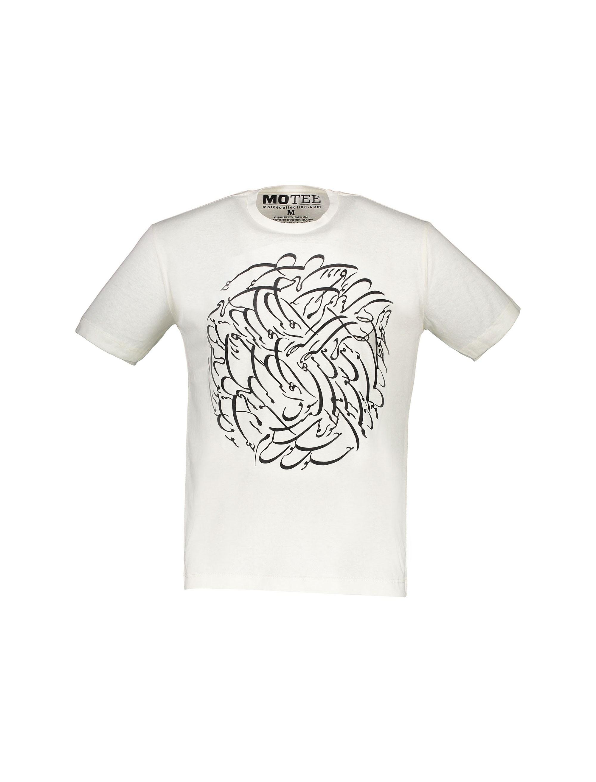 تی شرت یقه گرد مردانه - متی - سفيد وانيلي - 1