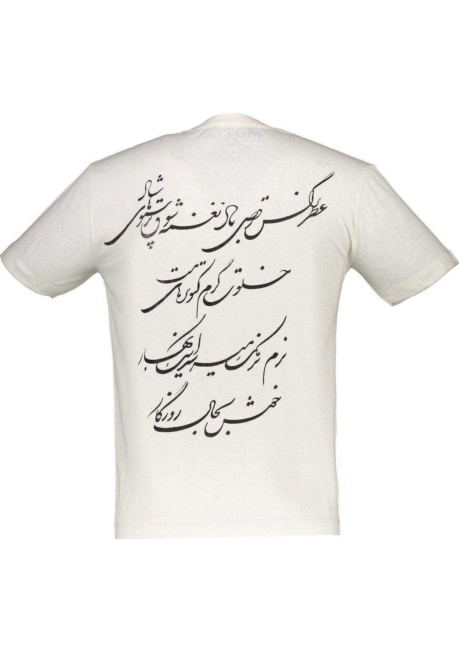 تی شرت یقه گرد مردانه - متی - سفيد وانيلي - 2