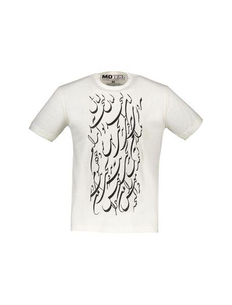 تی شرت یقه گرد مردانه - سفيد وانيلي - 1