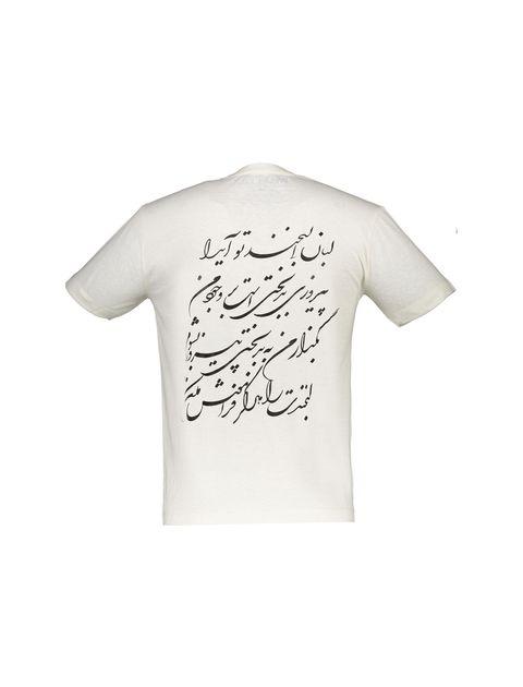 تی شرت یقه گرد مردانه - سفيد وانيلي - 2