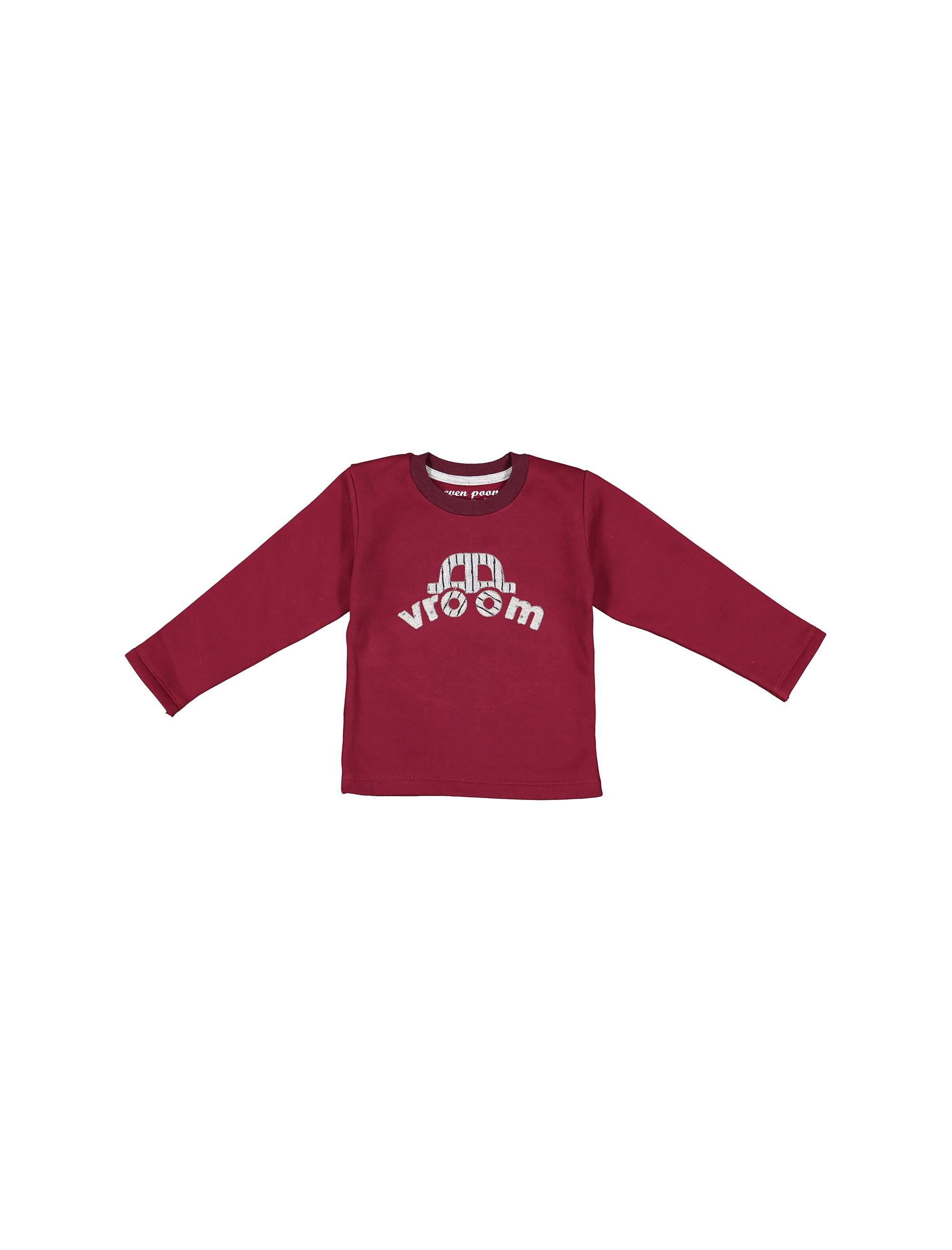 تی شرت و شلوار نخی پسرانه - سون پون