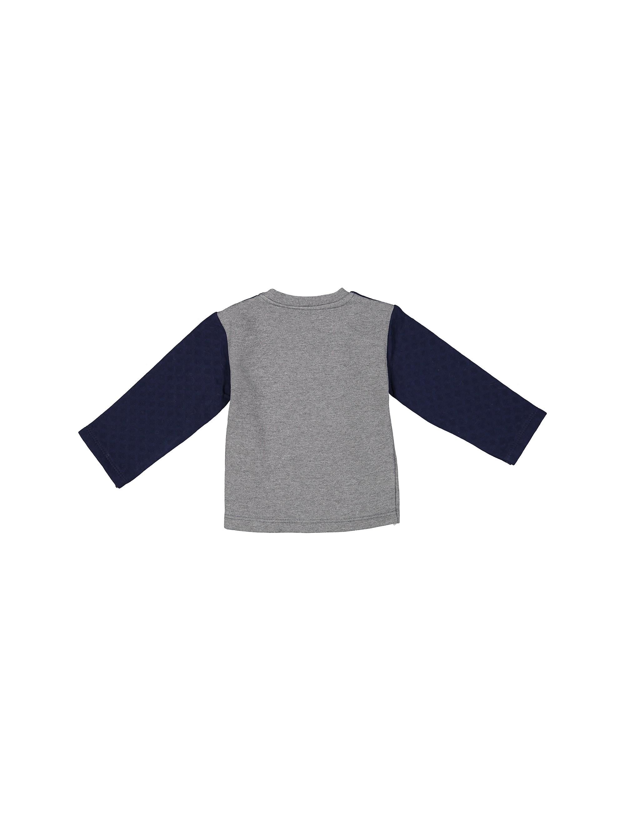 تی شرت نخی آستین بلند پسرانه - سون پون