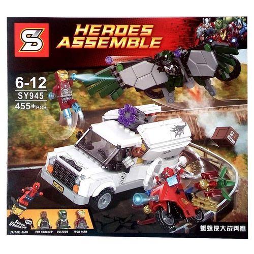 ساختنی اس وای مدل Heroes Assemble 945