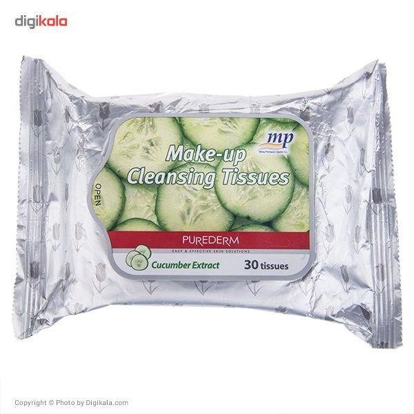 دستمال مرطوب پاک کننده آرایش پیوردرم مدل Cucumber Extract - بسته 30 عددی main 1 1