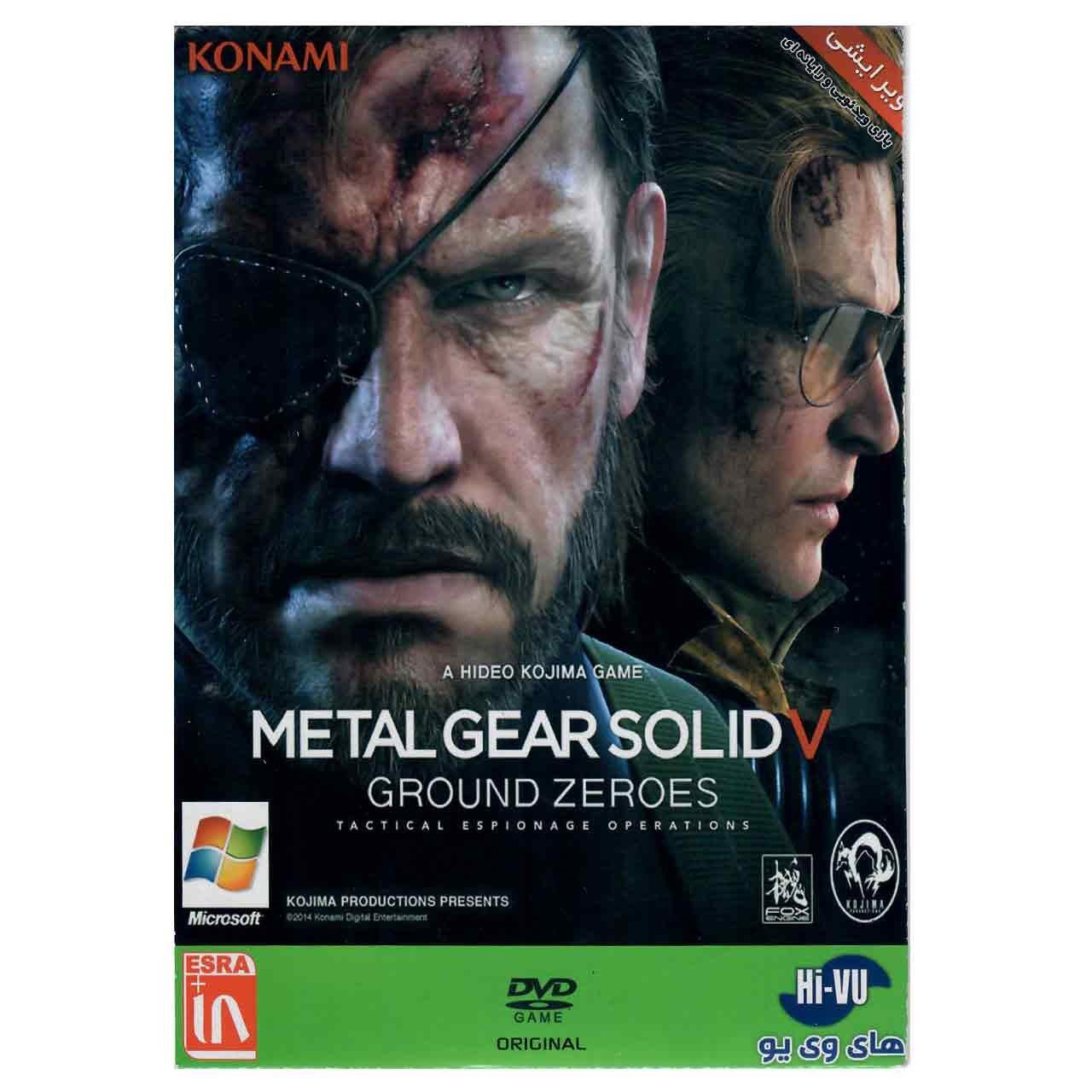 بازی Metal Gear Solid 7 مخصوص کامپیوتر