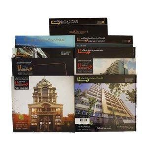 ژورنال ساختمان های لوکس ویستا مجموعه نه عددی