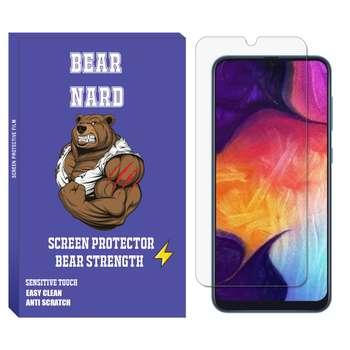 محافظ صفحه نمایش برنارد مدل SDB-01 مناسب برای گوشی موبایل سامسونگ Galaxy A70