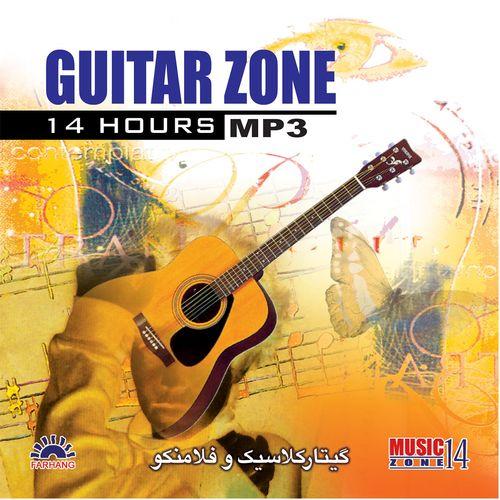مجموعه موسیقی بی کلام گیتار کلاسیک و فلامنکو نشر فرهنگ