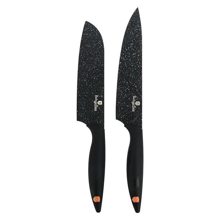 چاقوی برلینگر هاوس مدل BH2161 بسته 2 عددی