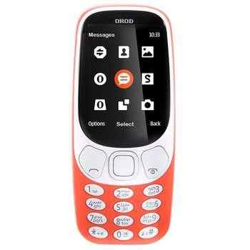 گوشی موبایل ارد مدل 3310 دو سیم کارت | Orod 3310 Dual SIM Mobile Phone