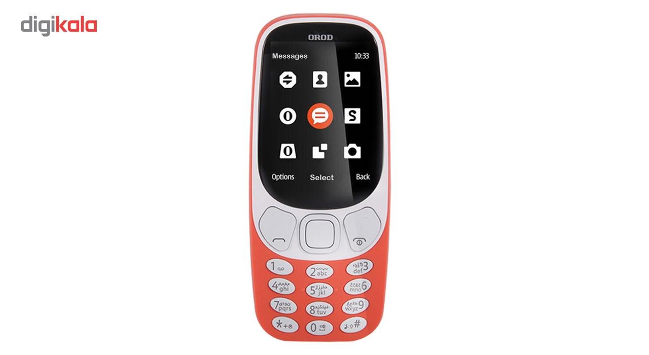 گوشی موبایل ارد مدل 3310 دو سیم کارت                            Orod 3310 Dual SIM Mobile Phone