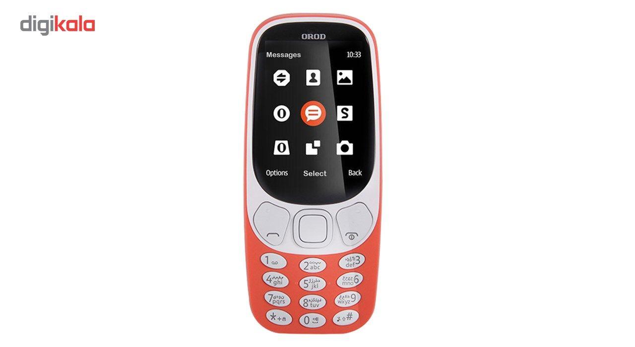 گوشی موبایل ارد مدل 3310 دو سیم کارت main 1 1