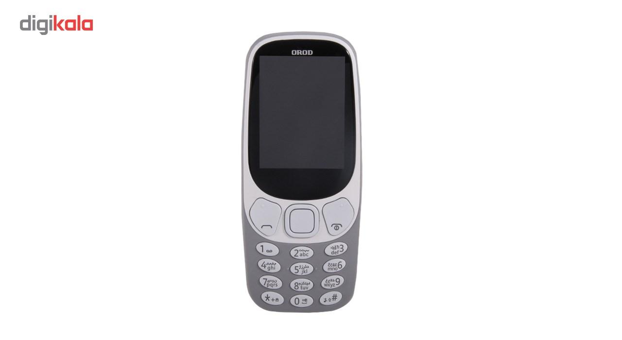 گوشی موبایل ارد مدل 3310 دو سیم کارت main 1 3