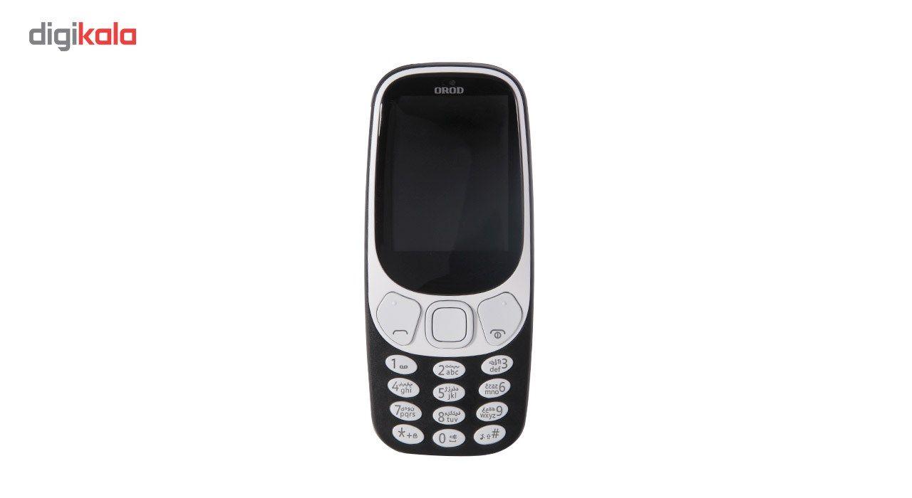 گوشی موبایل ارد مدل 3310 دو سیم کارت main 1 4