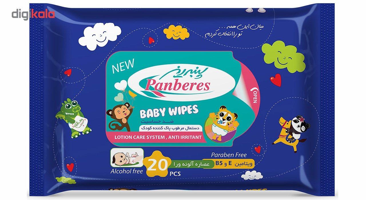 دستمال مرطوب کودک پنبه ریز مدل Anti Bacterial بسته 20 عددی main 1 1