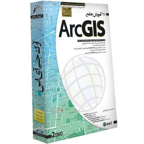 آموزش تصویری ArcGIS نشر دنیای نرم افزار سینا