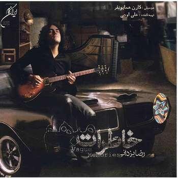 آلبوم موسیقی خاطرات مبهم - رضا یزدانی