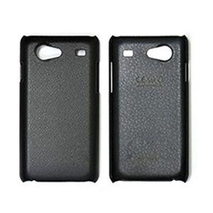 قاب موبایل جی زد زد اس Leather Case مخصوص سونی Xperia SP