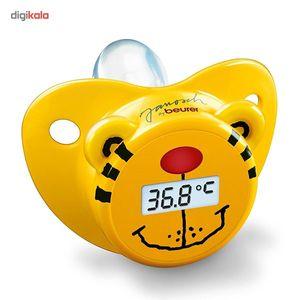 تب سنج دیجیتال پستانکی کودک بیورر مدل JFT20  Beurer JFT20 Digital Clinical Thermometer