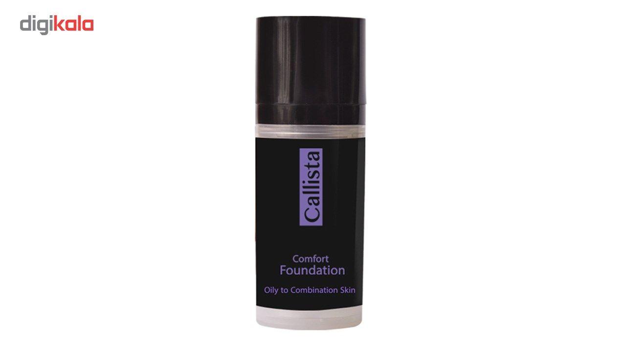 کرم پودر کالیستا مدل Comfort شماره L14  Callista Comfort Foundation L14