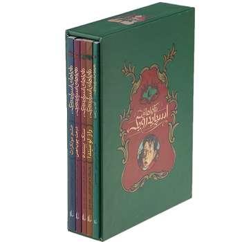 کتاب ماجراهای اسپایدرویک اثر تونی دیترلیزی - پنج جلدی