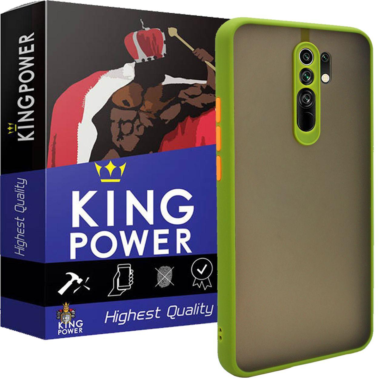 کاور کینگ پاور مدل M22 مناسب برای گوشی موبایل شیائومی Redmi 9 / Redmi 9 Prime