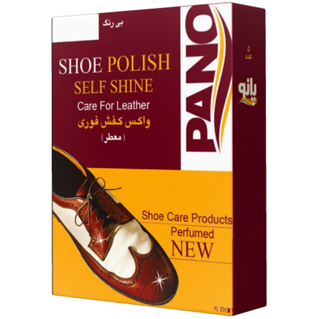 دستمال مرطوب پانو مخصوص کیف و کفش چرمی بسته 5 عددی