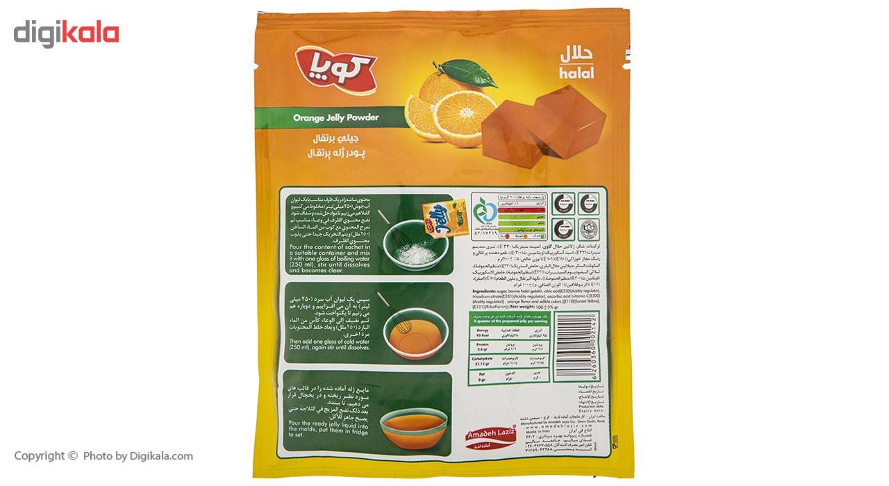پودر ژله پرتقال کوپا مقدار 100 گرم main 1 2