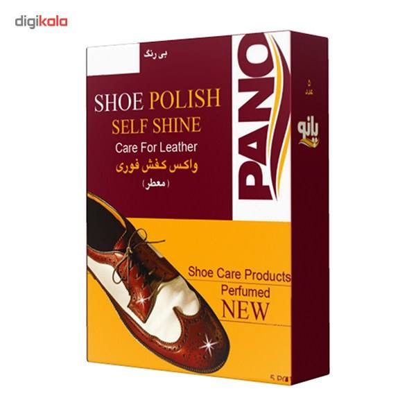 دستمال مرطوب پانو مخصوص کیف و کفش چرمی بسته 5 عددی main 1 1