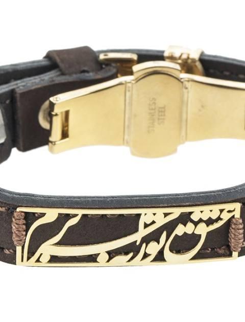 دستبند طلا 18 عیار ماهک مدل MB0441 -  - 2