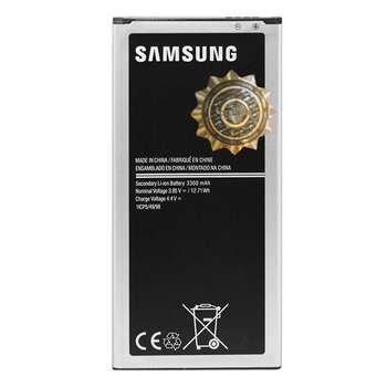 باتری موبایل مدل EB-BJ710CBE با ظرفیت 3300mAh مناسب برای گوشی موبایل سامسونگ Galaxy J7 2016