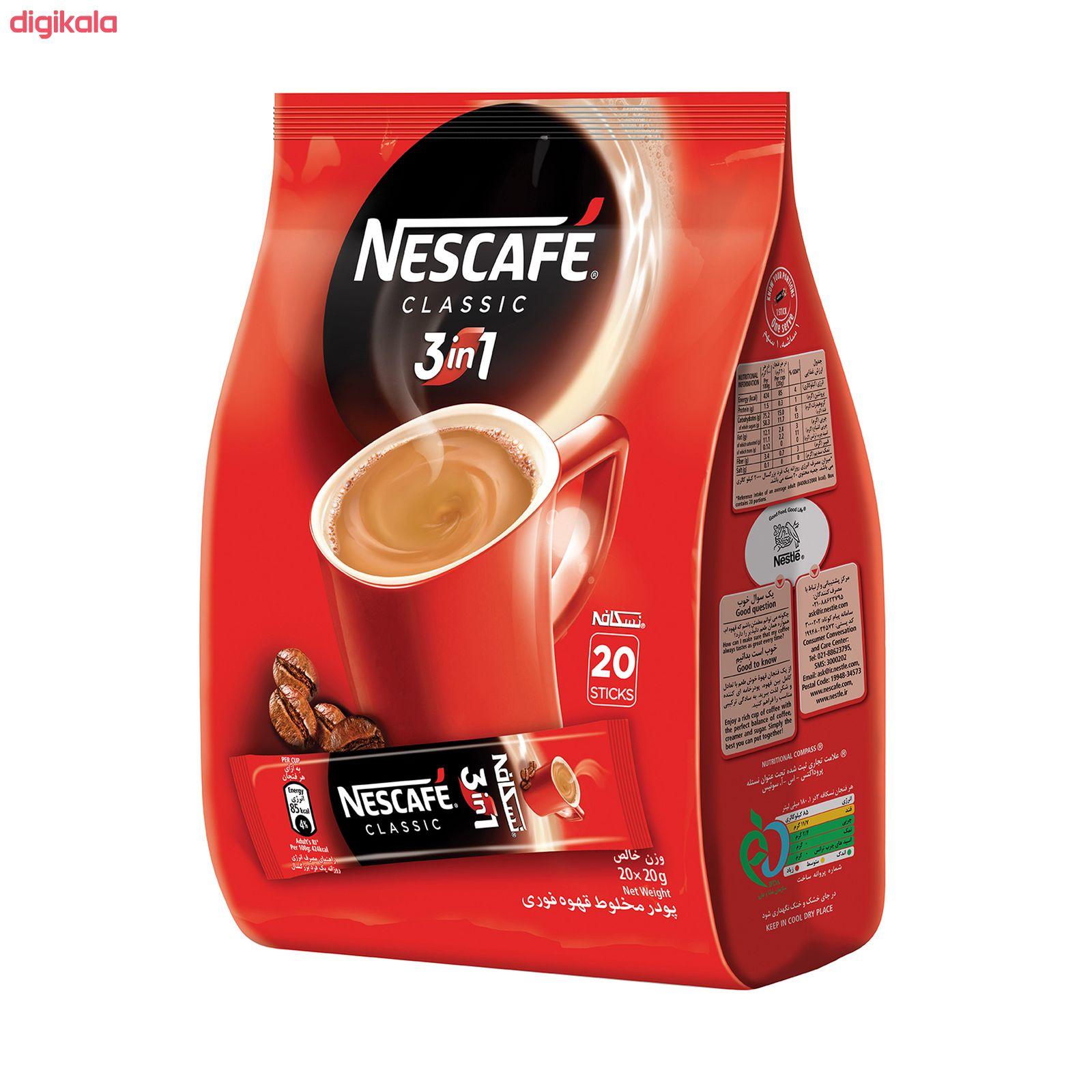 پودر قهوه فوری 1 × 3 نسکافه بسته 20 عددی main 1 8