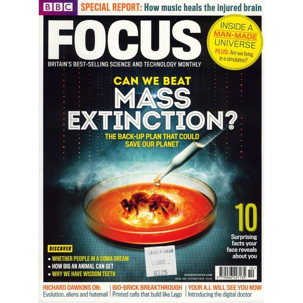 مجله فوکوس - اکتبر 2015