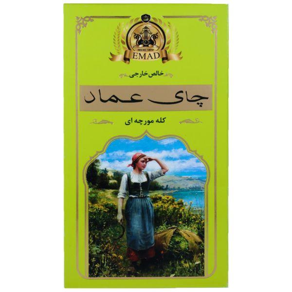 چای سی تی سی عماد بسته 450گرم