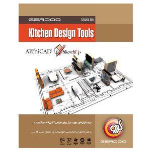 مجموعه نرمافزار گردو Kitchen Design Tools