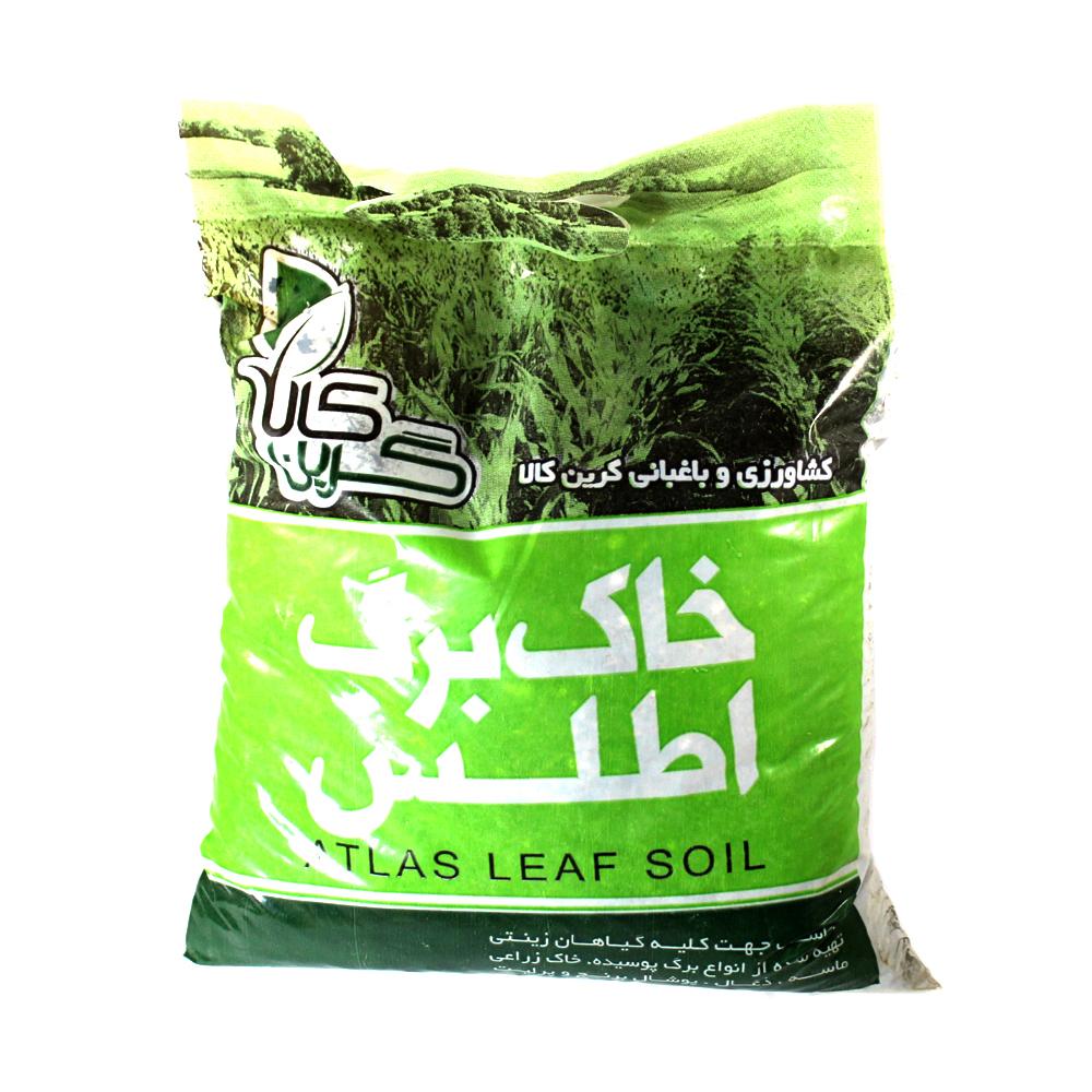 خاک گلدان گرین کالا مدل اطلس حجم 4 لیتری