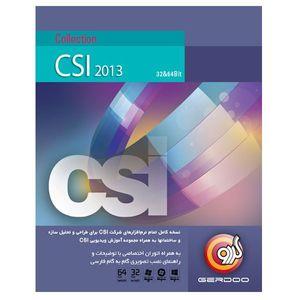 مجموعه نرمافزار گردو CSI Collection 2013