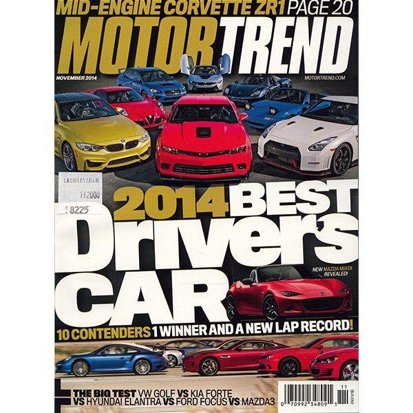 مجله موتور ترند - نوامبر 2014