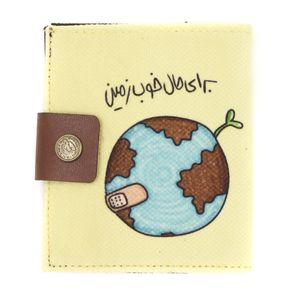 کیف پول دست دوز کاردستی مدلKDW329