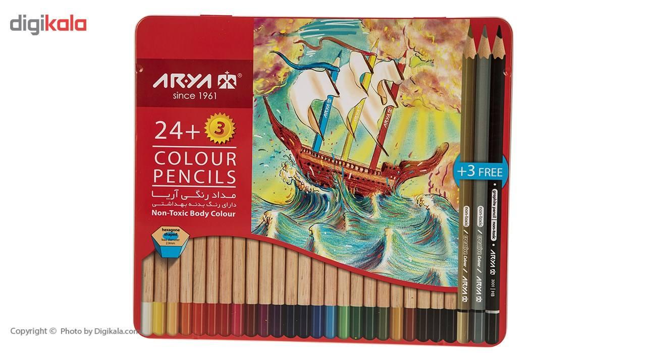 مداد رنگی 24 رنگ آریا مدل 3022 main 1 1