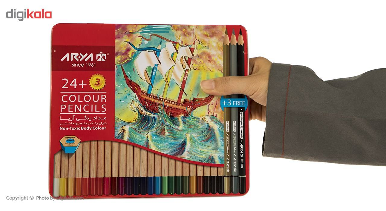 مداد رنگی 24 رنگ آریا مدل 3022 main 1 7