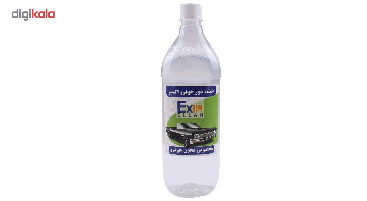محلول شیشه شوی خودرو اکسیر کلین مدل 001XC حجم 1 لیتر main 1 1