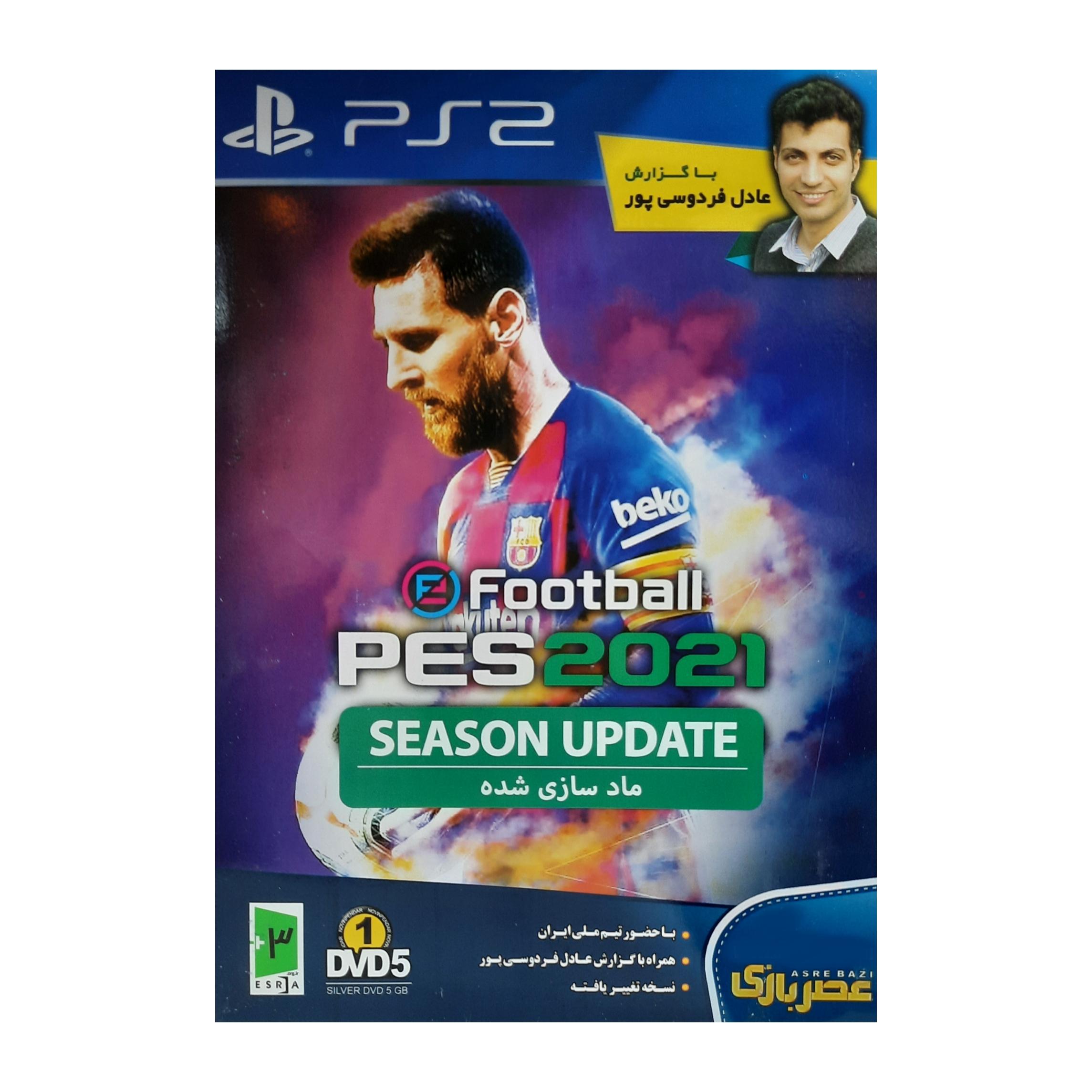 بازی Pes 2021 با گزارش فارسی عادل فردوسی پور مخصوص ps2 نشر عصر بازی