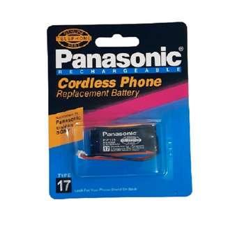 باتری تلفن بی سیم پاناسونیک مدل HHR-P115 E/1B