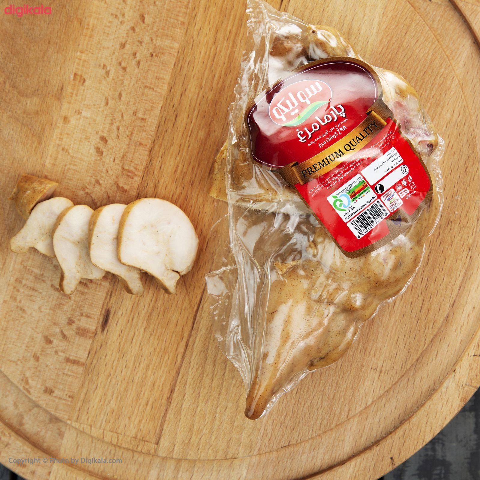 پارما 98% مرغ سولیکو مقدار 300 گرم main 1 5