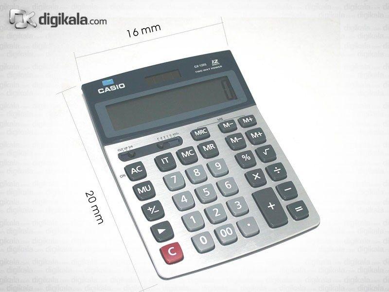 ماشین حساب کاسیوGX-120S