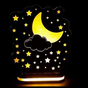 چراغ خواب طرح آسمان شب کد 1019