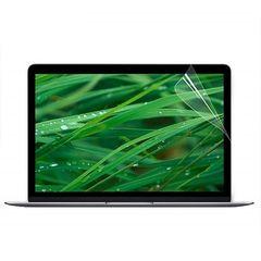 محافظ صفحه نمایش لپ تاپ مدل PET مناسب برای لپ تاپ 15 اینچ